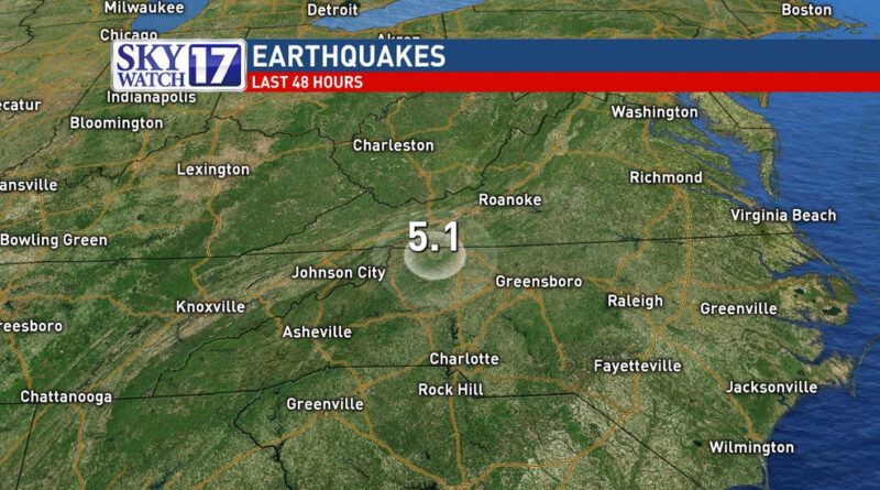 Earthquake rock near Sparta, North Carolina, about 100 miles north of Charlotte